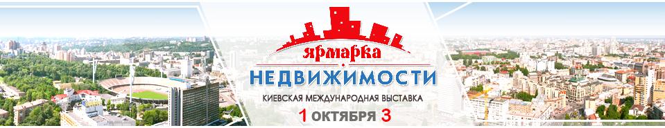 sajt-osen-1-3_oktjabrja